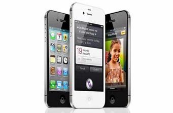 iPhone 4S Terbaru