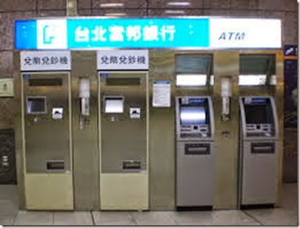Taipei_Fubon_Bank_ATM_in_Banqiao_Station_1F_20121215