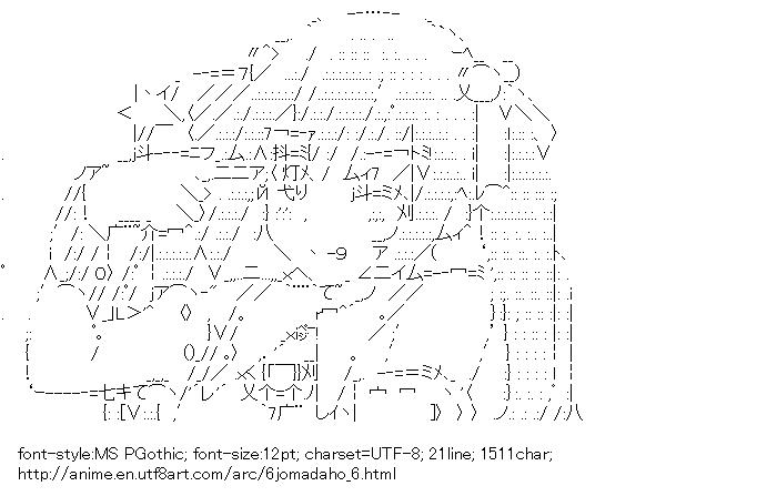 Rokujyoma no Shinryakusha!?,Nijino Yurika
