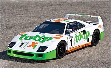Ferrari-F40-Proto-i001