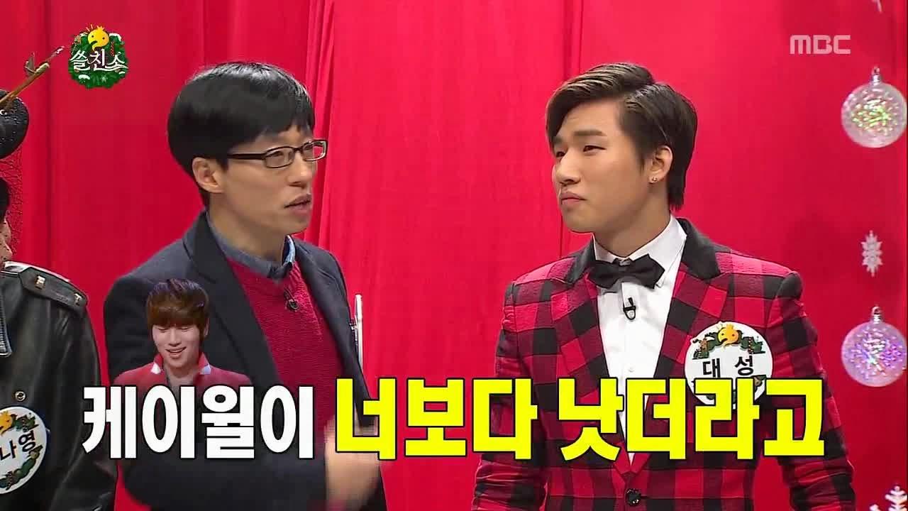 Dae Sung Penteou Seu Cabelo Como o de Kim Woo Bin 2.jpg