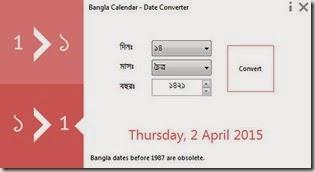 Bangla Calendar screen shoot 2