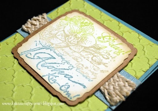 Embossing folder_Skylark_Hawaii card_close up DSC_2111