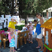 Пансионат Демерджи - детская площадка  www.demerdji.ru 10.JPG