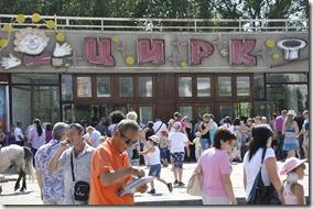 029-volgograd- entrée du cirque