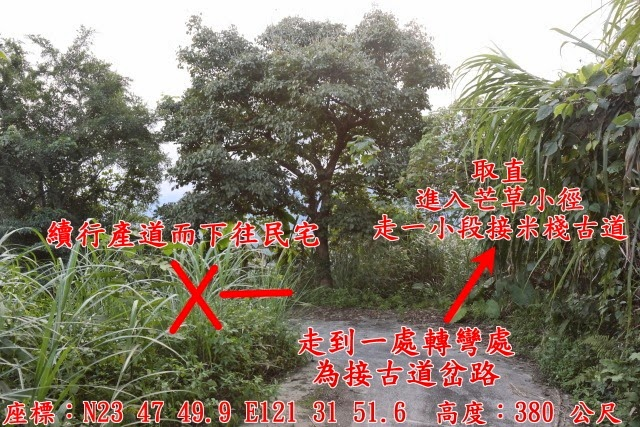 2014_0222_164832