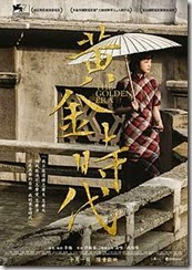 The_golden_era_poster