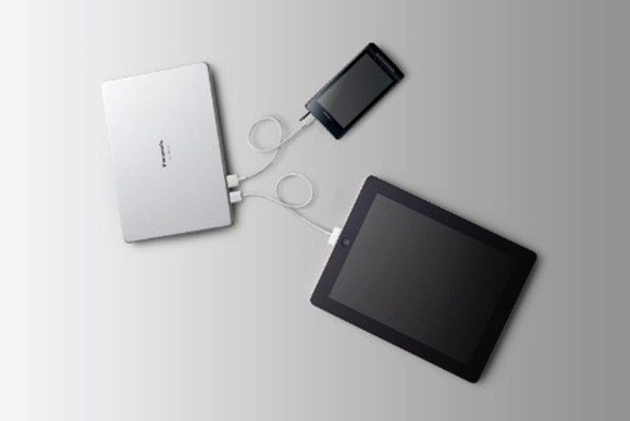 panasonic portable power batterie