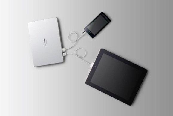 panasonic portable power batterie