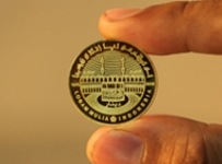 Dinar-Dirham-Coins