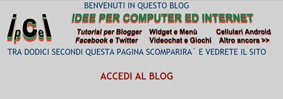 pagina-introduzione-blogger