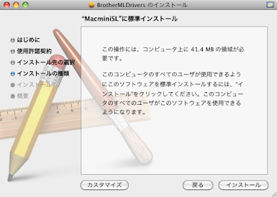 20130304_2.png