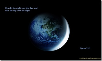 he_rolls_the_night_over_day_islamic_quran_verse-wallpaper_Images