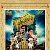 Mundasupatti Movie New Posters (2).JPG