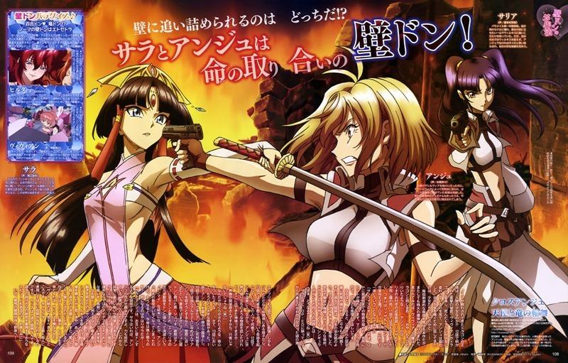 cross-ange_anime_001