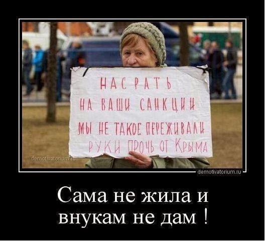 Отмена санкций США и ЕС против России зависит от выполнения минских соглашений, - Керри после переговоров с Путиным - Цензор.НЕТ 9160