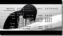 Kuroshitsuji - 02 -38