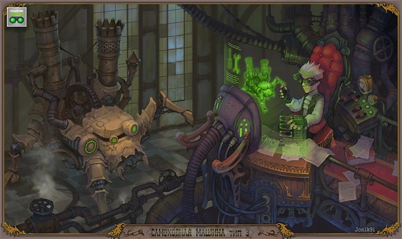 Steampunk__by_Jonik9i