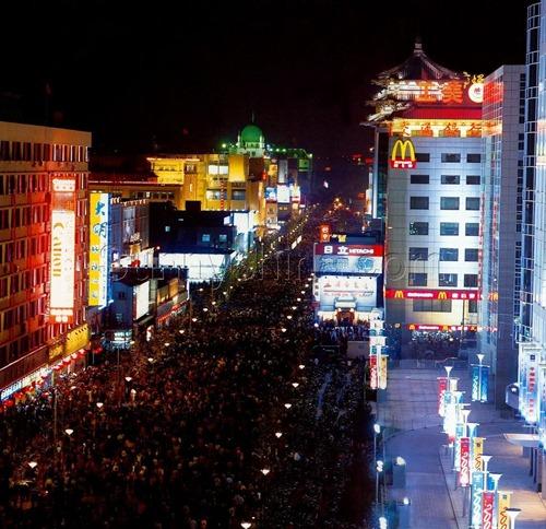 شارع وانغفوجينغ التجاري في بكين