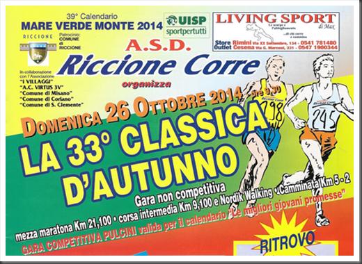 La 33° Classica d' Autunno   Riccione Corre