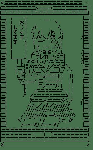 律 スマートフォン (暗殺教室)