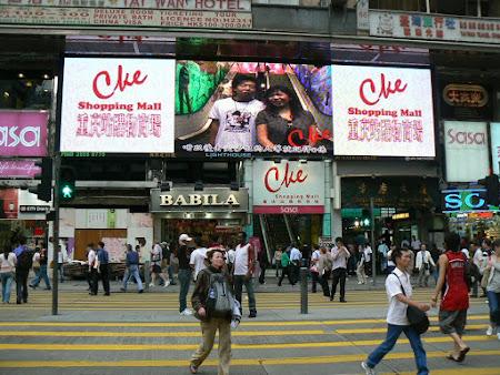 Hong Kong: Chunking