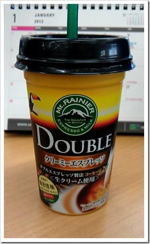 2012_01_05_08_28_46