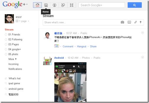 google  stream-03