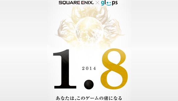 Novo Projeto da Square Enix para Smartphones
