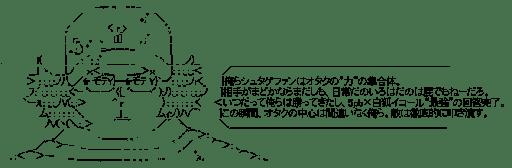 橋田至(シュタインズ・ゲート)