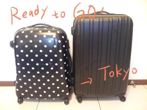 [雜談] 我的蜜月旅行終於要出發了!東京我來了!