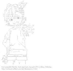 [AA]Kotoishi Naru (Barakamon)