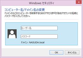 2014-05-10_121344