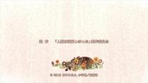 Jinrui wa Suitai Shimashita - ED - Large 03
