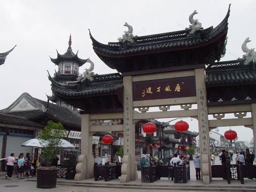 Welcome gate to eastern china's watertown