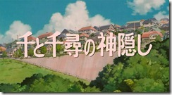 Spirited Away Title