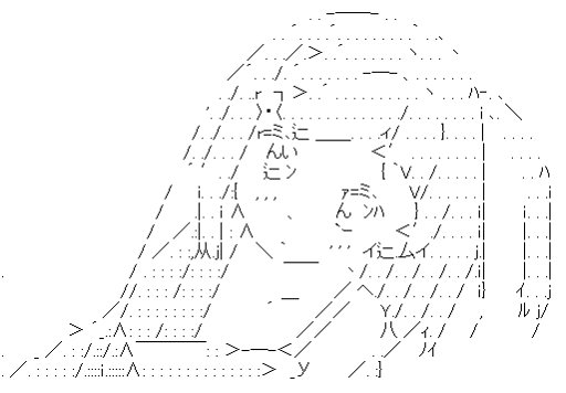 筒隠月子 (変態王子と笑わない猫。)