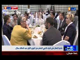 Abdelmalek Sellal organiser un Iftar en l'honneur de l'équipe nationale algérienne