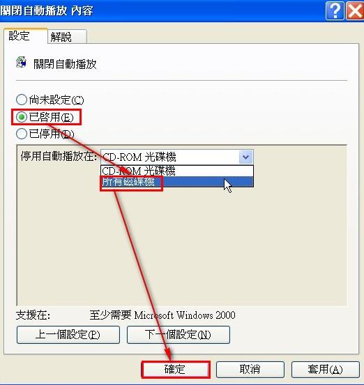 autoplay_001.jpg