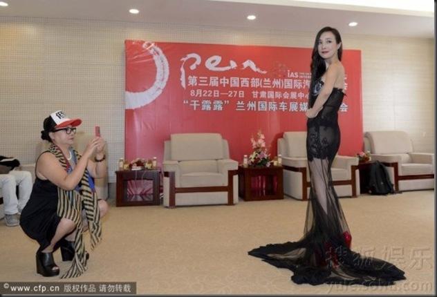 Gan-Lulu-Lanzhou-autoshow-1-560x375