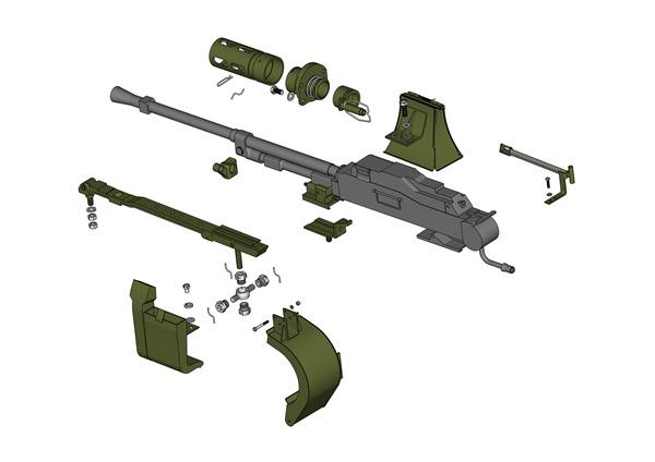 Иллюстрация пулемета для руководства по эксплуатации