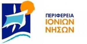 Ανοιχτός διαγωνισμός για το έργο «Οδική Ασφάλεια – Τοπικές Βελτιώσεις Οδικού Δικτύου Κραναίας – Ελειού Πρόννων»