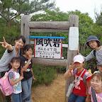 s-日帰り6月030.jpg