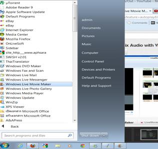 ตัดต่อวีดีโอด้วย Windows live movie maker