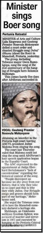 ANC Minister sings Shoot boer song April62010 Pretoria Mamelodi