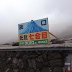 富士山344.jpg