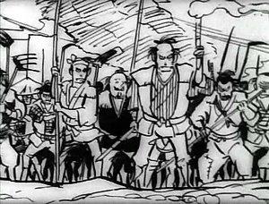 Band of Ninja 03