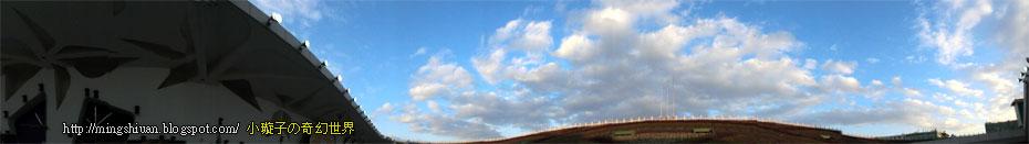 20111227_55.jpg
