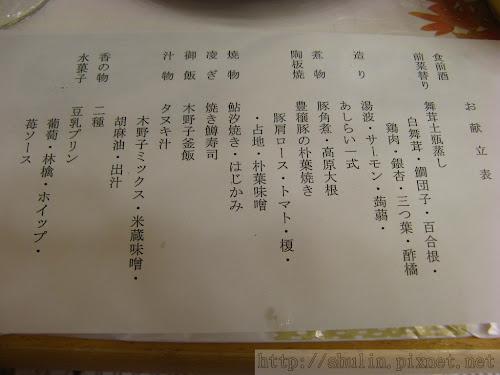 S_IMG_9029.JPG