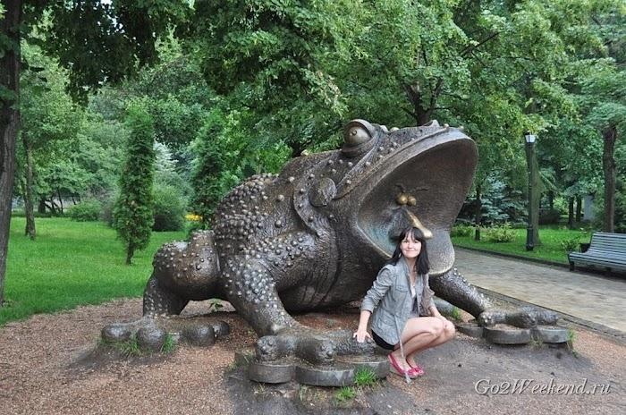 Kiev park.jpg